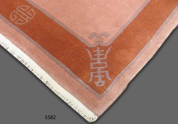 Super Chinese 5582
