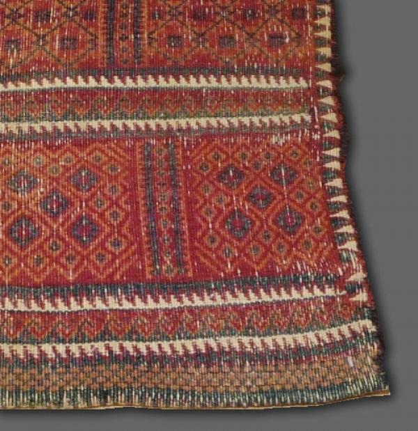 Soumak bag (Antique) 7992
