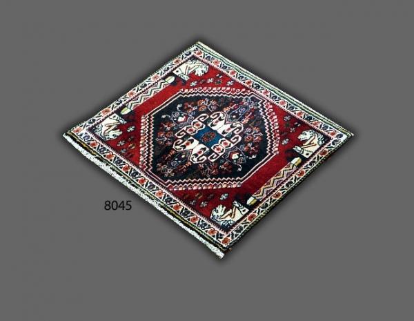 Qashgai Kashkuli 8045