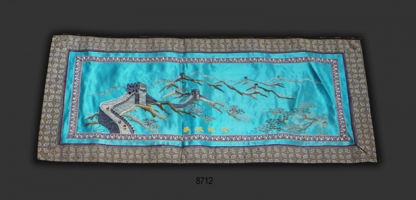 Chinese Silk Embroidery 8712
