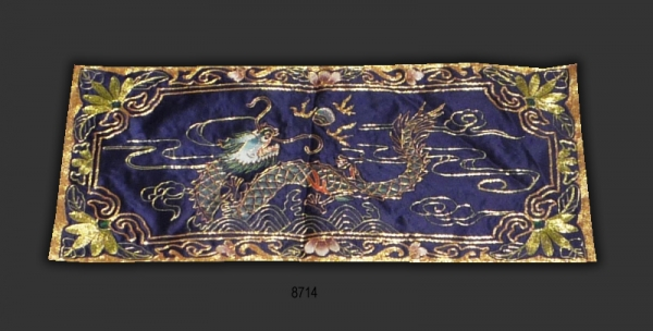 Chinese Silk Embroidery 8714