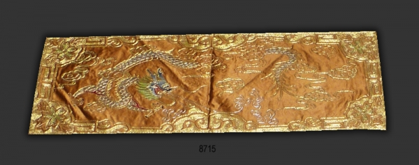 Chinese Silk Embroidery 8715