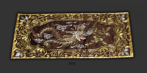 Chinese Silk Embroidery 8716