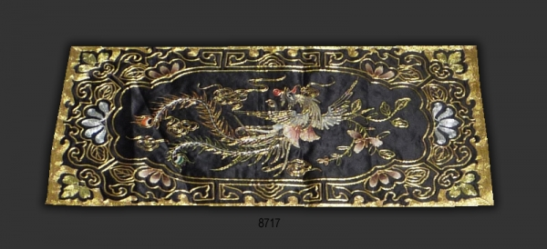 Chinese Silk Embroidery 8717